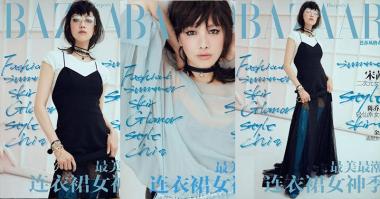 Victoria f(x) Bergaya Sport Edgy di Harper's Bazaar China