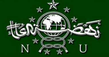 Kementerian ATR Sertifikasi Lahan Aset NU