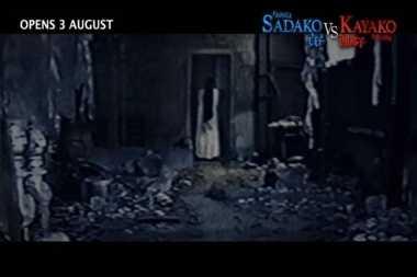 Sadako vs Kayako Bakal Tayang di Indonesia Mulai 3 Agustus
