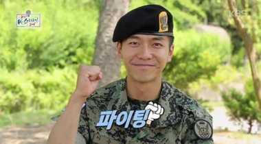 Berseragam Militer, Lee Seung Gi Sapa Penggemar