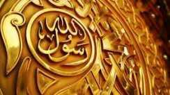 Menghidupkan Kembali Amal Islam