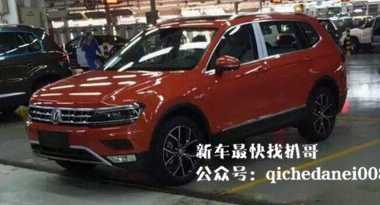 2017, VW Siapkan Amunisi Baru SUV Tujuh Penumpang dan Coupe