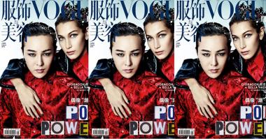 Merah Hitam, Gaya GDragon dan Bella Hadid di Cover Vogue