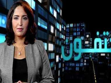 Pria Maroko Kaget Almarhum Istri Muncul di Acara TV