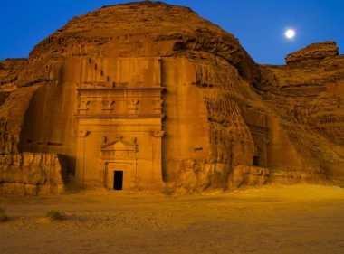 Destinasi Wisata Wajib saat ke Arab Saudi