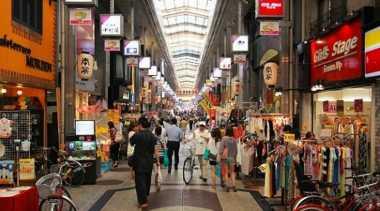 Objek Wisata Ini Baru di-Publish Osaka Jepang