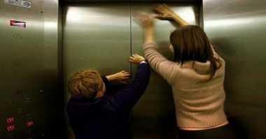 Warga Terjebak di Lift Balaikota, Wali Kota Depok: Saya Belum Tahu