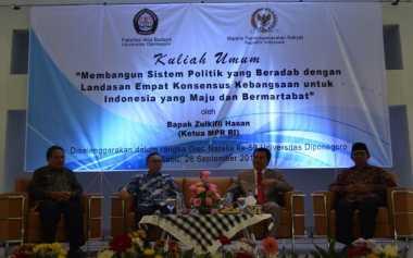 Ilmu & Teknologi Tak Jamin Jadikan Indonesia Bangsa Maju