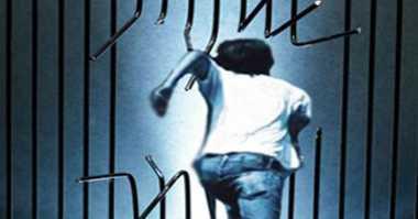Jeruji Besi Digergaji, 5 Tahanan Melarikan Diri