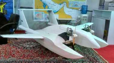 Ini Penampakan Drone Amfibi Iran