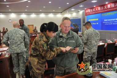China-AS Siap Adakan Latihan Gabungan Militer