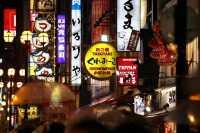 Jangan Heran, Mendengarkan Lagu di Mana Saja saat Liburan di Jepang