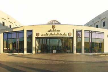 Universitas Oman Tertarik Belajar Perbankan Syariah Indonesia