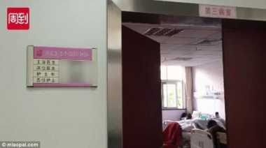 Perempuan China Terpaksa Kehilangan Bayinya Setelah Perawat Salah Beri Obat