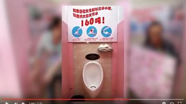 Toilet Wanita di China Didesain untuk Kencing Berdiri, Ini Wujudnya