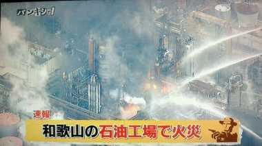 Ribuan Orang Dievakuasi Akibat Kebakaran di Kilang Minyak Jepang