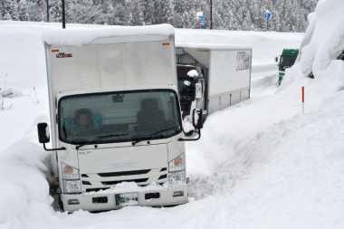 Hujan Salju Hantam Wilayah Barat Jepang