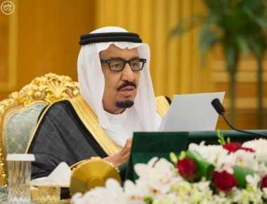 Profil Raja Salman bin Abdulaziz al Saud