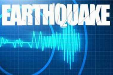 Gempa Bumi 3,6 SR Guncang Bengkulu Utara