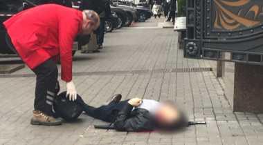 Eks Anggota Parlemen Ditembak di Siang Bolong, Kiev Sebut Moskow Teroris