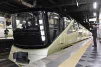 Jepang Luncurkan Kereta Mewah untuk Memanjakan Liburan Anda