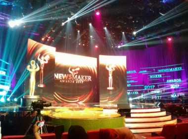 iNews Maker Award 2017, Ini Nominator Kategori Olahraga