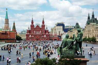 Kota-Kota di Rusia, Harapan vs Kenyataan