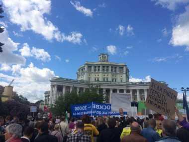 Warga Moskow Kembali Berunjuk Rasa Menentang Proyek Renovasi