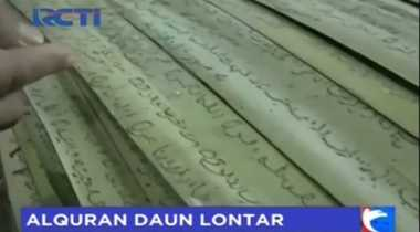 Rahasia Alquran dari Daun Lontar Berusia 200 Tahun