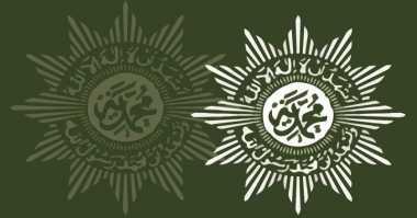 Muhammadiyah Tetapkan Idul Fitri 1438 H Jatuh pada 25 Juni 2017