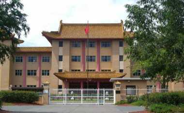 Media China Tuduh Australia Mata-matai Kedutaan Besar di Canberra