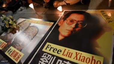 Meninggalnya Liu Xiaobo Dorong Pemerintah China Sensor Kata 'RIP' dari Internet