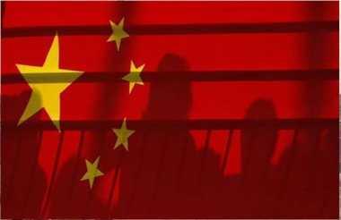 Buronan Paling Dicari di China Akhirnya Menyerahkan Diri