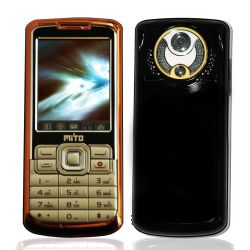 Mito 2088, Ponsel Musik Dual Mode GSM-CDMA