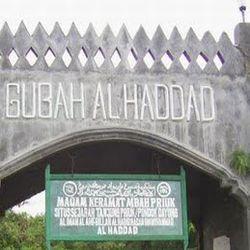 Gerbang makam Mbah Priok. (Foto: hanaanramdhaniassegaf.blogspot.com)