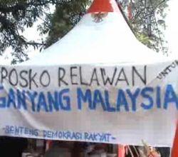 Bendera saat mambuka posko ganyang Malaysia (Foto: Ist)