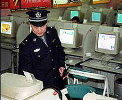 Gara-Gara Internet, Pemburuan Polisi Gagal