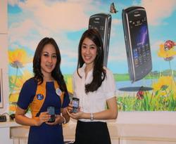 XL Pangkas Tarif BB One Rp99.000/Bulan