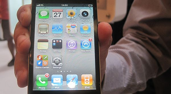 iPhone 4 XL Dipasarkan Mulai dari Rp1 Juta