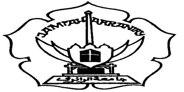 Ilustrasi Institute Agama Islam Negeri (IAIN) Ar-Raniry (dok:Istimewa)