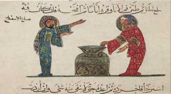 Manuskrip Arab Kuno Ungkap Hujan Es Di Irak Okezone Techno