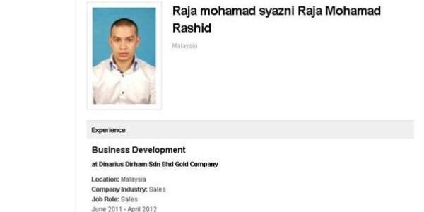 Profil Pacar Syahrini (Foto: ist)
