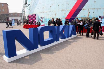 Nokia Ponsel Pertama yang Gunakan WP 8