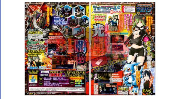 Digimon World Re: Digitize Decode 3DS Akan Hipnotis Jepang