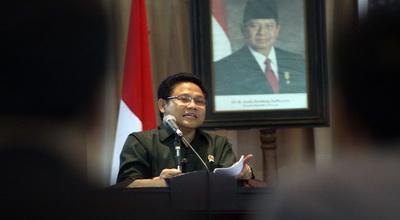 Muhaimin Iskandar (Foto: Dok Okezone)
