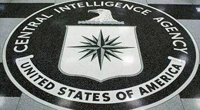 CIA (Foto: Dok. CIA)
