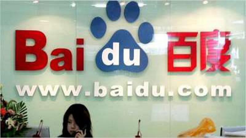 https: img.okezone.com content 2014 10 28 207 1057829 bikin-android-store-baidu-bakal-gandeng-developer-lokal-56SYTxPZZa.jpg