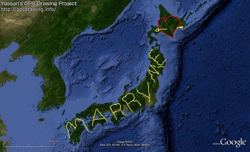 GPS memperlihatkan gugusan garis yang membentuk kata Marry Me lengkap dengan tanda hati.  (Foto: Ist)