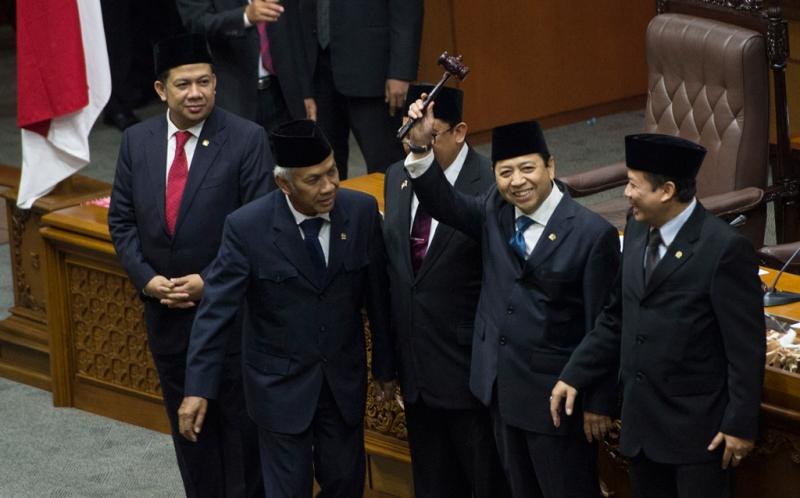 DPR Lantik Pimpinan Banggar