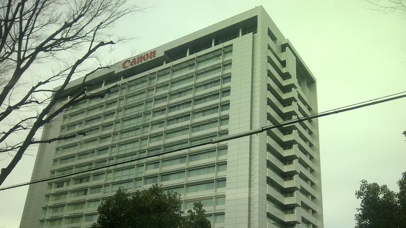 Menengok Kemegahan Markas Besar Canon di Jepang